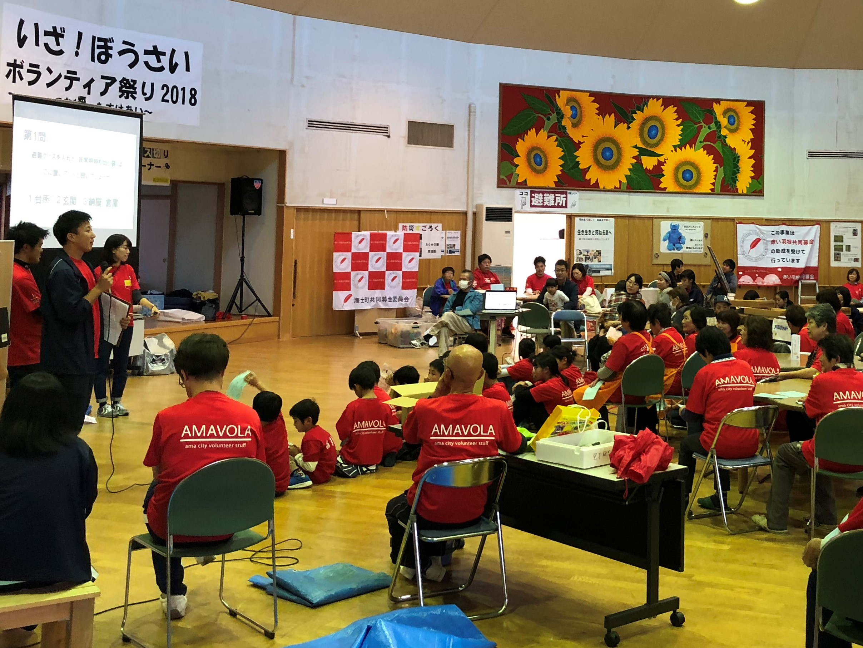 ボランティア祭り~つながり・たすけあい~ テーマは「防災」です(11月3日)