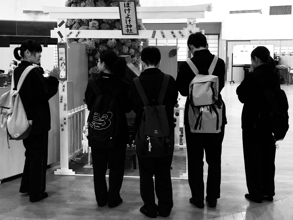 ぼけよけ神社に願いをこめて 島前高校1年生が歩こう会で来館してくれました